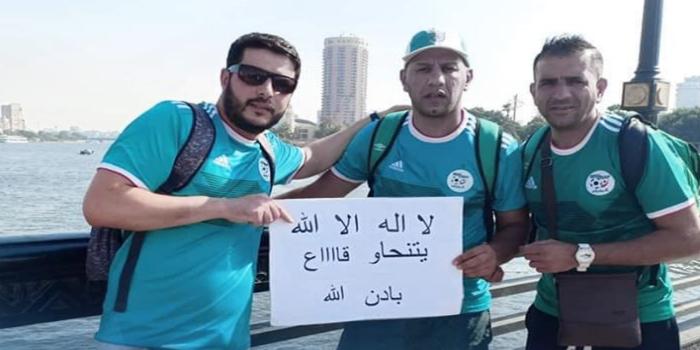 Photo of ترحيل ثلاثة مشجعين جزائرين من مصر لهذه الأسباب