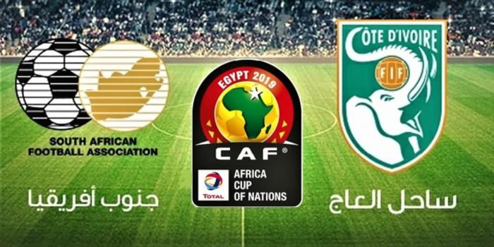 صورة البث المباشر لمباراة ساحل العاج وجنوب إفريقيا