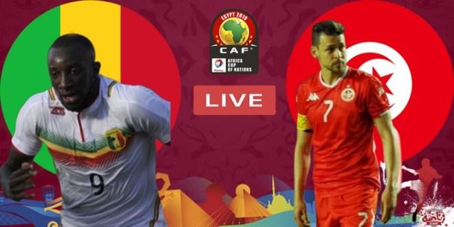 صورة البث مباشر لمباراة تونس ومالي