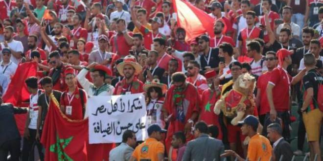 صورة جامعة الكرة تكافئ الجماهير المغربية بمصر
