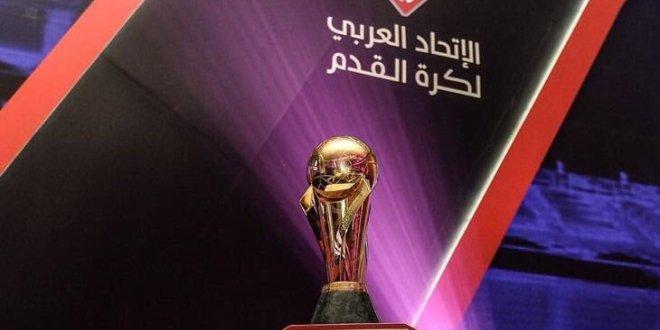 صورة خمسة أندية مغربية مشاركة في النسخة المقبلة من البطولة العربية
