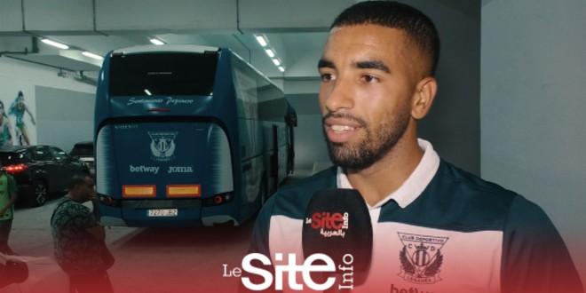 """صورة مدافع ليغانيس: """"الحلم ديالي هو نلعب مع المنتخب المغربي""""-فيديو"""