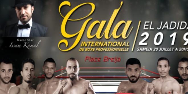 صورة الجديدة تحتضن أمسية عالمية في الملاكمةالاحترافية