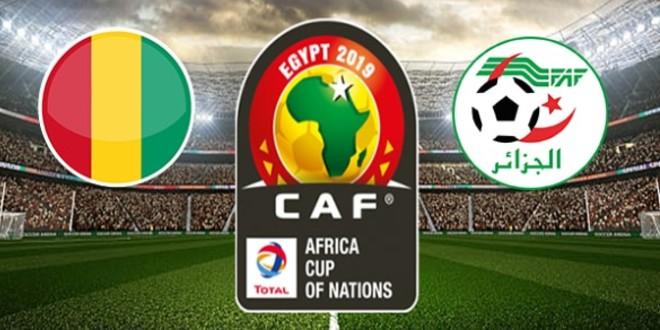 صورة موعد والقنوات الناقلة لمباراة الجزائر أمام غينيا