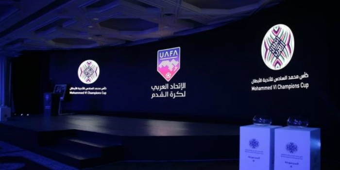 صورة 16 ناديا ينتظرون منافسيهم في ثمن نهائي كأس محمد السادس