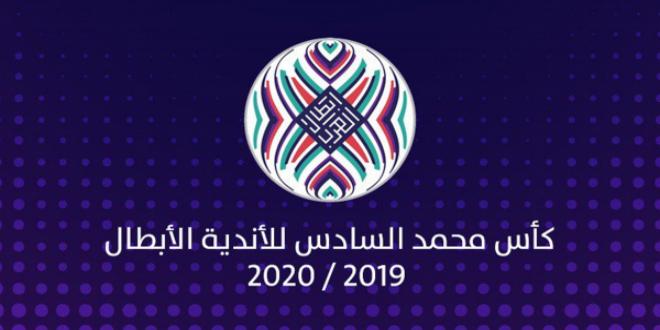 صورة اتحاد طنجة يتعرف على منافسيه في التصفيات المؤهلة لكأس محمد السادس للأندية الأبطال