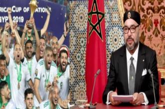 هذا ما قاله الملك محمد السادس عن تتويج الجزائر و رغبة الشعب المغربي في فتح الحدود