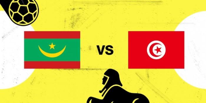 صورة ملخص مباراة موريتانيا وتونس