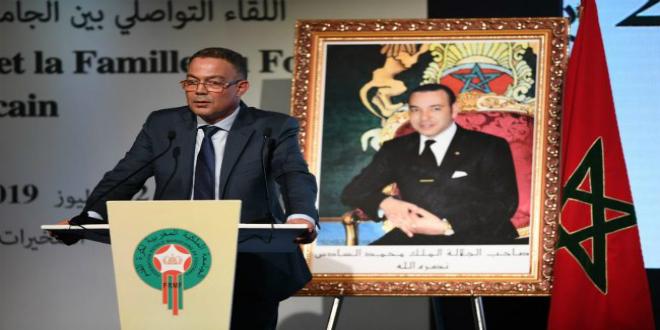 صورة لقجع يدعو الأندية المغربية على الاهتمام أكثر بتكوين الناشئة