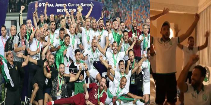صورة فيديو-لاعبو الرجاء يحتفلون بتتويج الجزائر بطلا لأمم إفريقيا مصر
