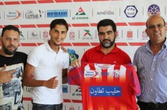 المغرب التطواني يتعاقد مع لاعب أياكس أمسترادم الهولندي السابق