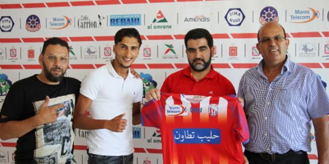 صورة المغرب التطواني يتعاقد مع لاعب أياكس أمسترادم الهولندي السابق