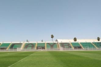 ملعب برشيد يثير إعجاب منظمي كأس محمد السادس