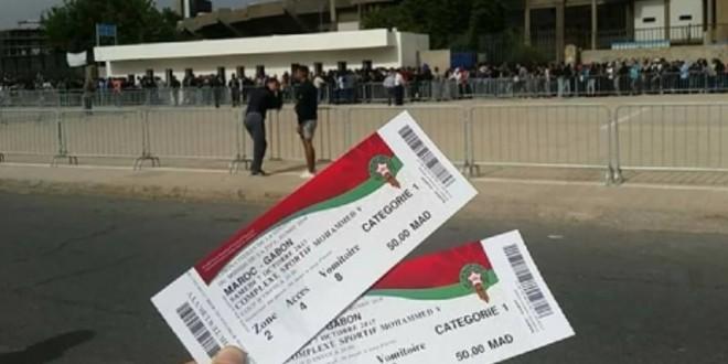 صورة الجامعة تحدد أثمنة تذاكر مباريات المنتخبات الوطنية