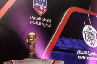 8 فرق تتنافس من أجل مقعدين في دور 32 لكأس محمد السادس