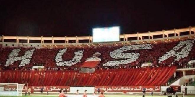 Photo of إلتراس إيمازيغن تهدد بمقاطعة مباريات حسنية أكادير لهذا السبب