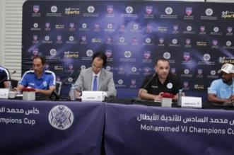 """اتحاد طنجة يطلب دعم جماهير """"كازا"""" في بطولة كأس محمد السادس"""