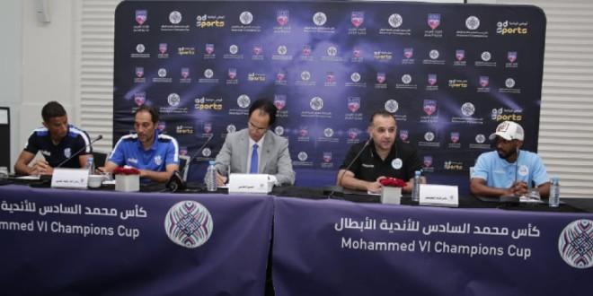 """صورة اتحاد طنجة يطلب دعم جماهير """"كازا"""" في بطولة كأس محمد السادس"""