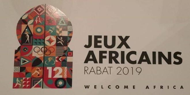 صورة اللجنة المنظمة للألعاب الإفريقية تعد بحفل افتتاح تاريخي