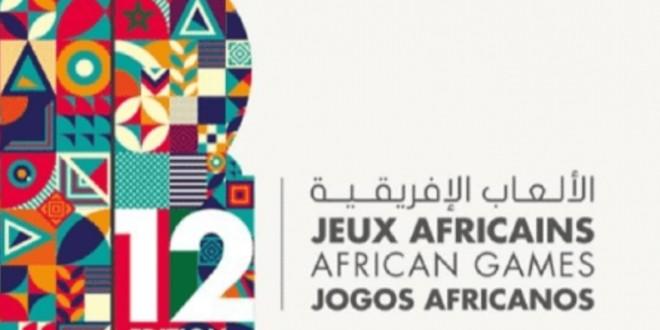 صورة الألعاب الإفريقية..هذه حصيلة المغرب في اليوم قبل الأخيو