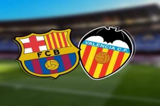 البث المباشر لمباراة برشلونة وفالنسيا
