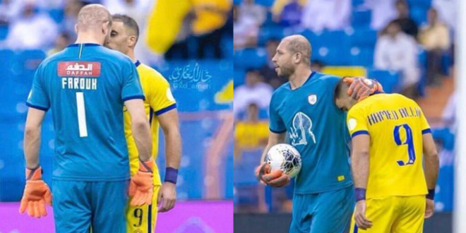 """صورة حارس نادي الشباب: """"حمد الله رفض مصافحتي وتحدث معي بكلام سيء"""""""