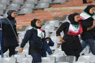 إيرانية تنتحر بعد منعها من دخول ملعب لكرة القدم