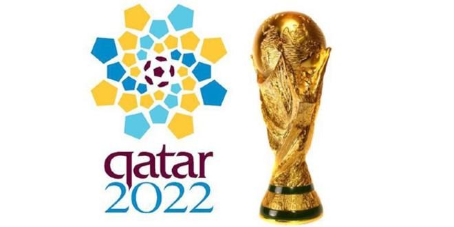 صورة رسميا الكشف عن شعار كأس العالم قطر 2022