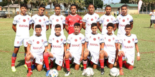 صورة فريق رحال بطلا لكأس الصداقة المغربية الأمريكية