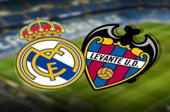 البث المباشر لمباراة ريال مدريد وليفانتي