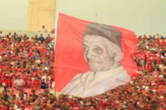 جماهير الوداد تُخلد الذكرى الـ22 لوفاة مؤسس النادي