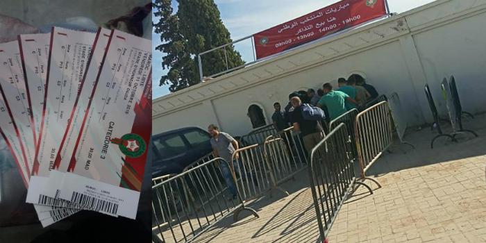 صورة إقبال مهم على تذاكر ودية المنتخب المغربي أمام ليبيا