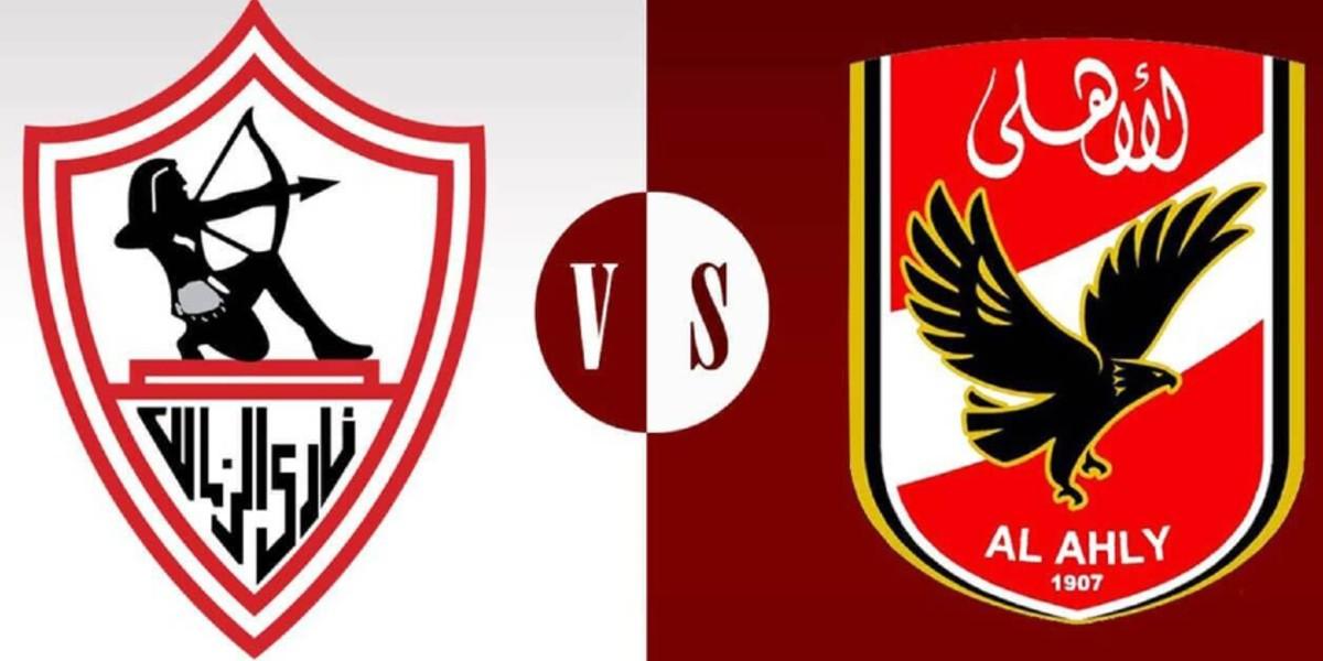 صورة الأهلي يقرر التصعيد في وجه الاتحاد المصري بعد تأجيل مباراة الزمالك