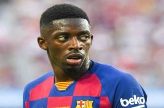 برشلونة يرفض طلب ديمبلي
