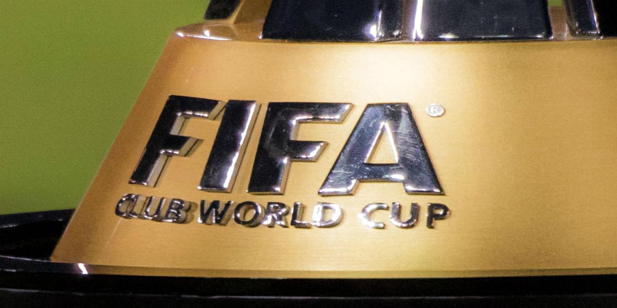 صورة رسميا.. الكشف عن شعار كأس العالم للأندية قطر