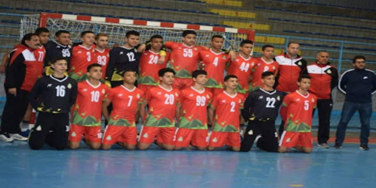 صورة المنتخب المغربي لكرة اليد (فتيان) حاضر في البطولة العربية للأمم للناشئين بتونس