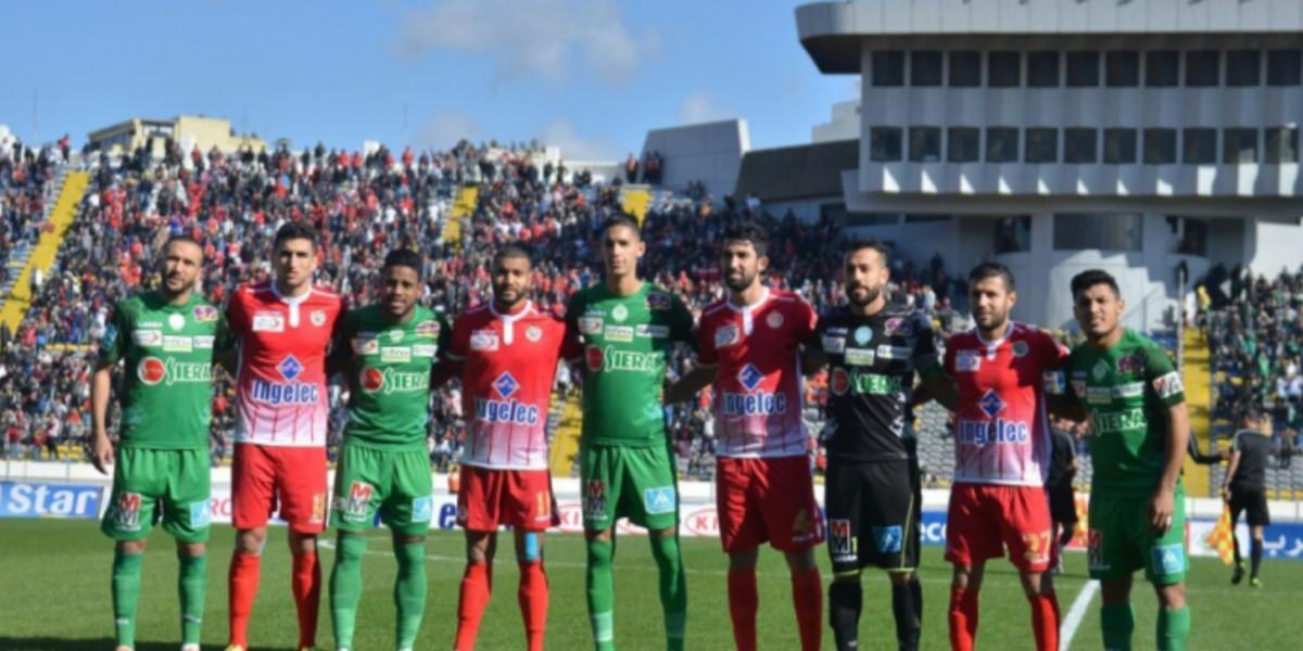 صورة تقرير- لاعبون وصفوا بالخونة من قبل جماهير الوداد والرجاء