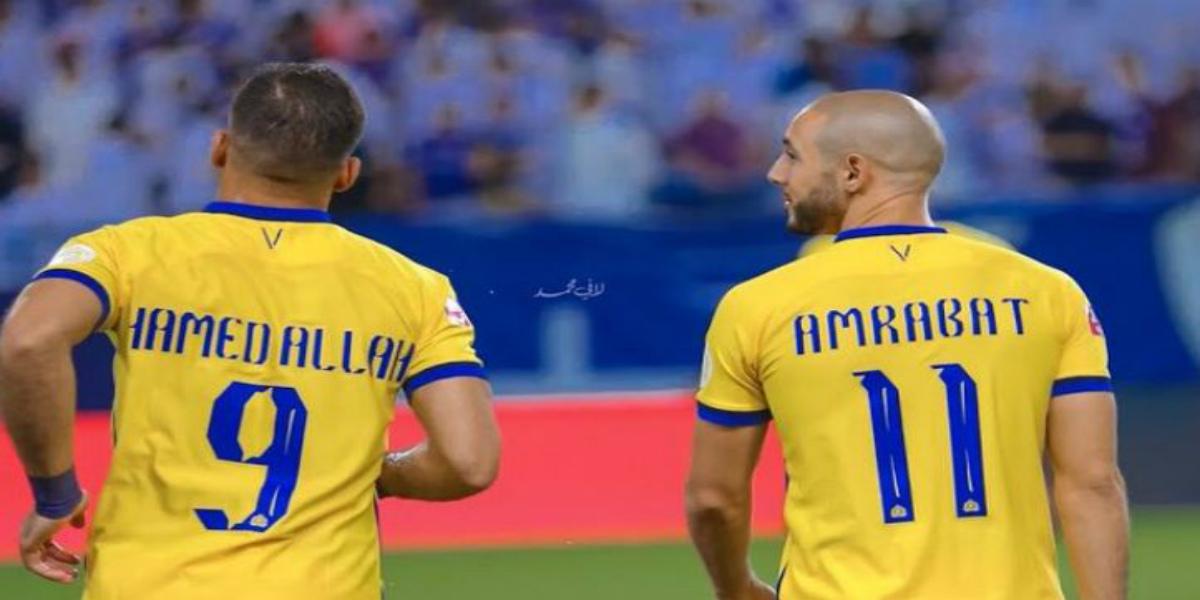 صورة أمرابط وحمد الله مستمران رفقة النصر السعودي