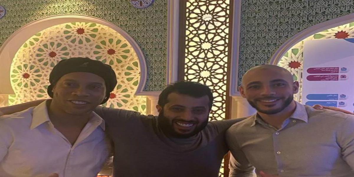 صورة وجبة عشاء تجمع أمرابط برونالدينيو وتركي آل الشيخ