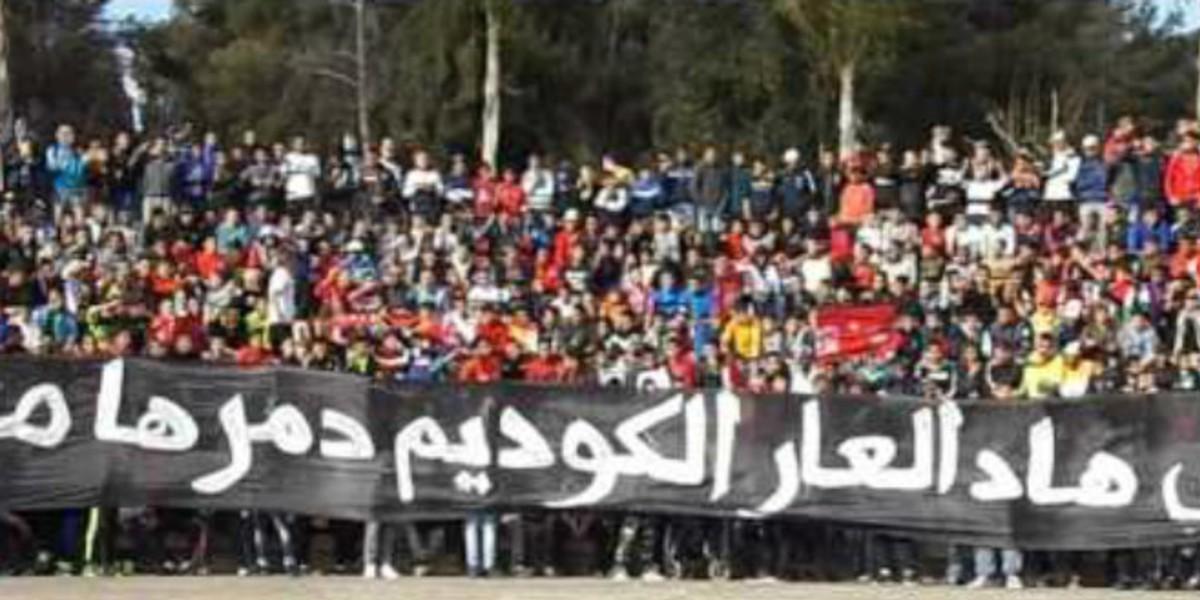 صورة مادة متفجرة تتسبب في بتر أصابع أحد مشجعي النادي المكناسي