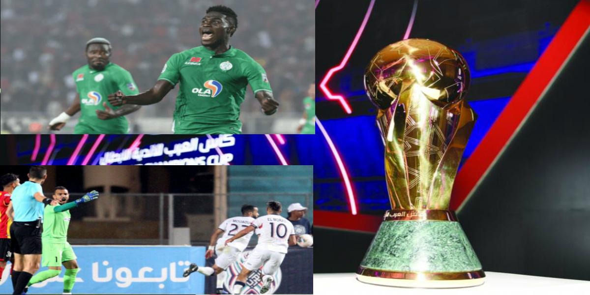 Photo of مكافأة مالية مهمة للرجاء وأولمبيك أسفي لتأهلهما إلى الربع النهائي من البطولة العربية