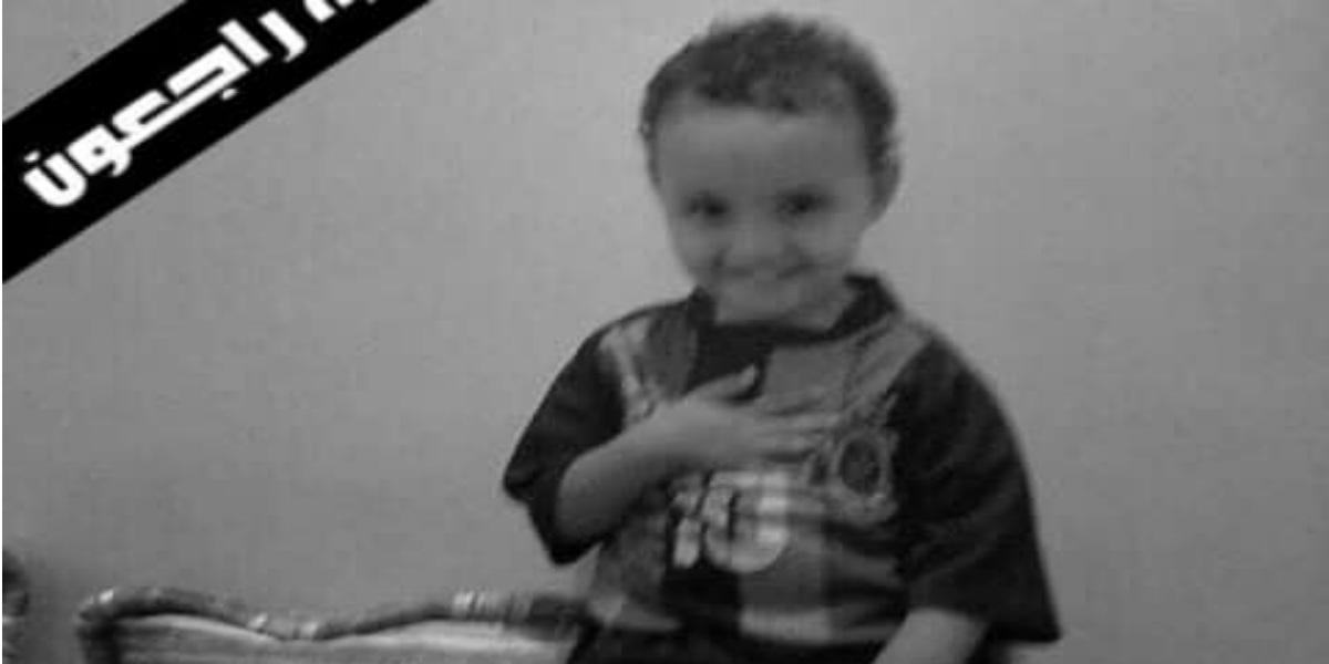 """صورة """"إلتراس عسكري"""" يعبر عن أساه لمقتل الطفل إسماعيل"""