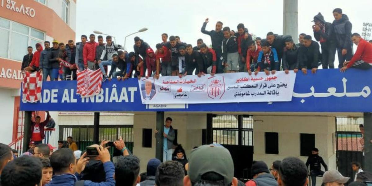 صورة أنصار حسنية أكادير يتجمهرون أمام مقر النادي