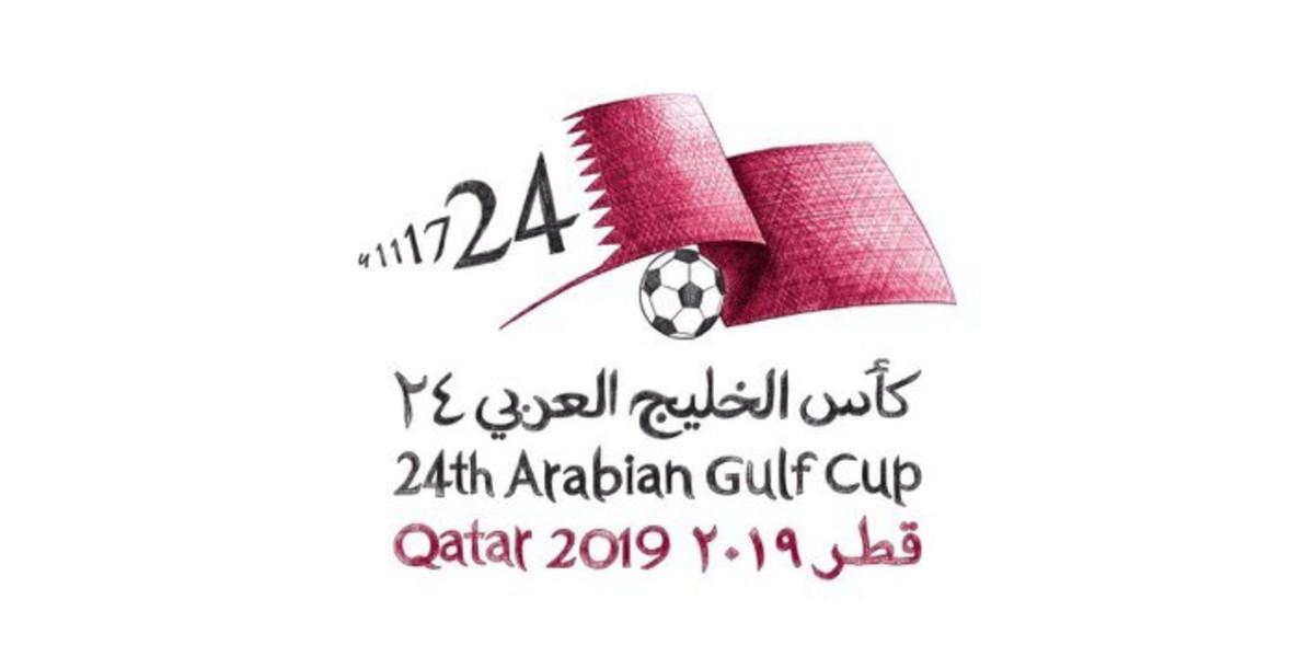 صورة قرعة خليجي 24 تسفر عن مواجهة قوية بين قطر والإمارات