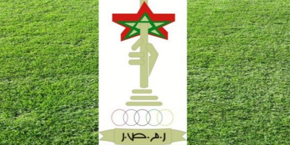 """صورة الرابطة المغربية للصحافيين الرياضيين تشارك في المؤتمر الدولي للثقافة الرياضية حول موضوع: """"تعديل المسار من أجل رياضة آمنة في العالم"""""""