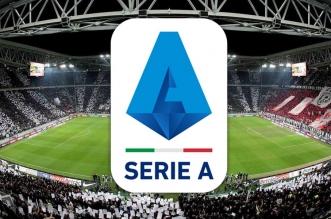 الدوري الإيطالي يقرر زيادة عدد التبديلات بعد الاستئناف