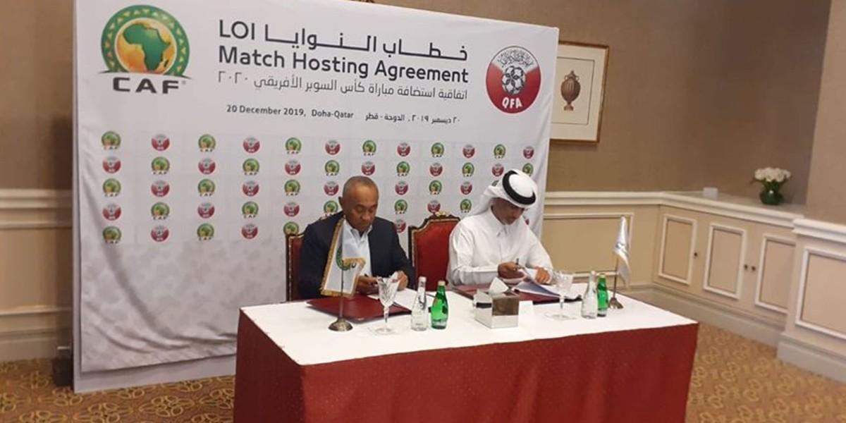 صورة قطر تحتضن رسميا السوبر الإفريقي لثلاث سنوات مقبلة