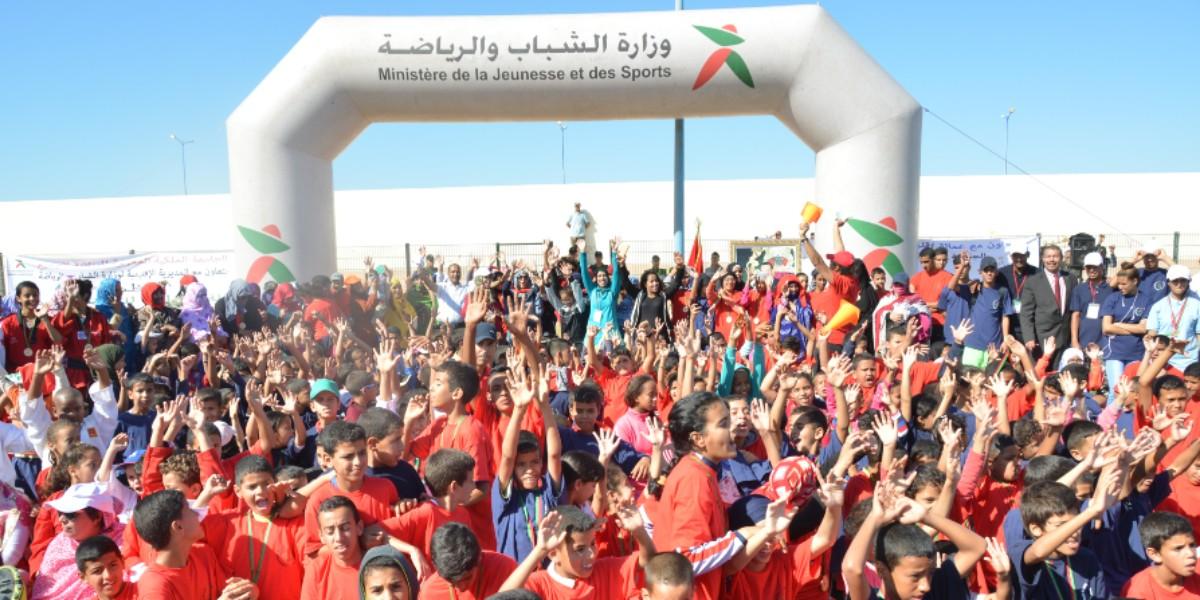 صورة مدينة آسا تقص شريط القافلة الوطنية للرياضة للجميع