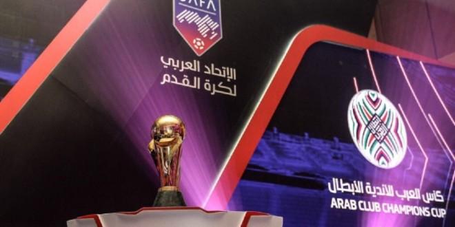 صورة الاتحاد العربي يدرس قرارا جديدا بخصوص نهائي كأس محمد السادس