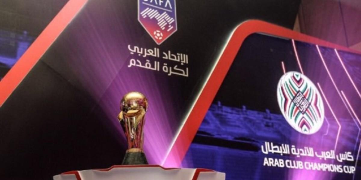 صورة رسميا.. الاتحاد العربي يعلن استئناف منافسات كأس محمد السادس